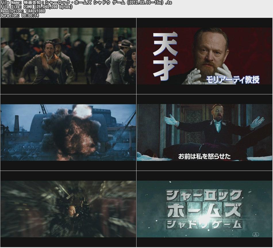 映画『シャーロック・ホームズ シャドウ ゲーム』の動画 ネット動画配信サービスのビデオマーケット
