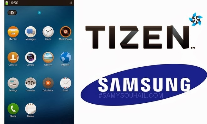 """نظام تشغيل """"Tizen"""" من سامسونغ لمنافسة Android أندرويد"""
