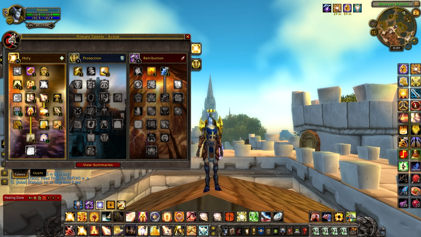 holy paladin guide 3.3 5