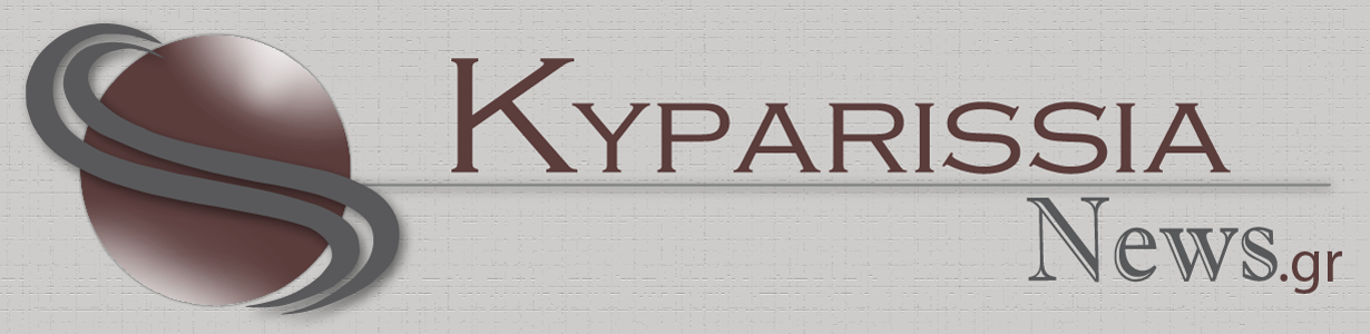 Kyparissia News Blog