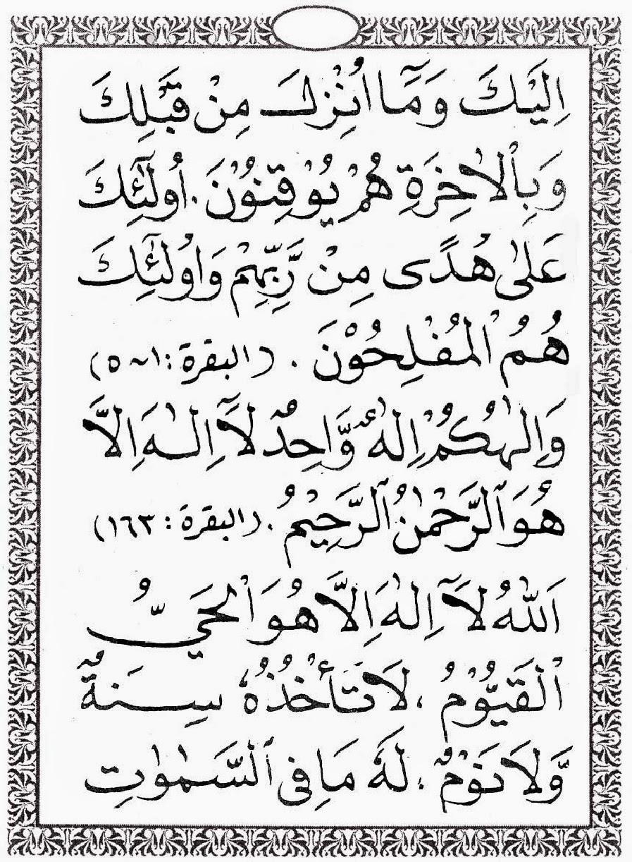 Bacaan Mukadimah Download Free