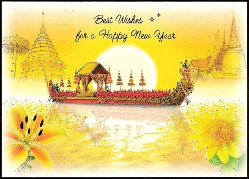 happy songkran 2012 wallpapers