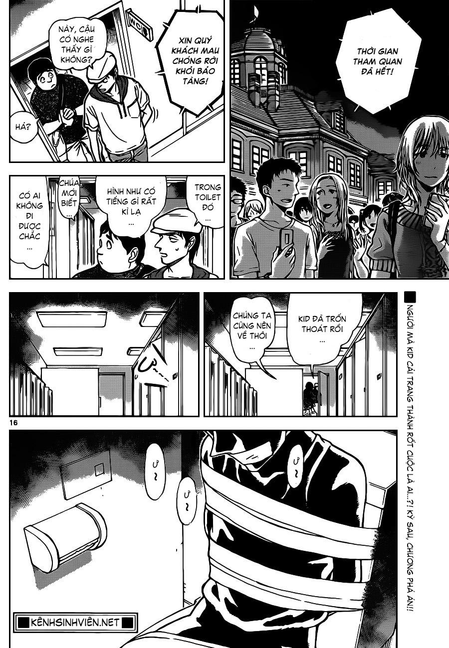 Detective Conan - Thám Tử Lừng Danh Conan chap 829 page 18 - IZTruyenTranh.com