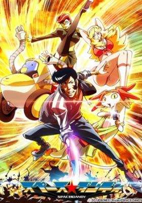 Space Dandy 2nd Season (Dub)