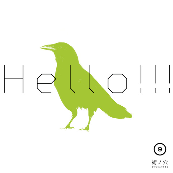 [Album] Various Artists – 術ノ穴presents「HELLO!!! vol.9」 (2016.06.01/MP3/RAR)