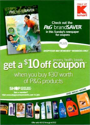 P&G Kmart promotion