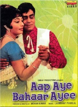 Aap Aye Bahaar Ayee 1971 Hindi Movie Watch Online