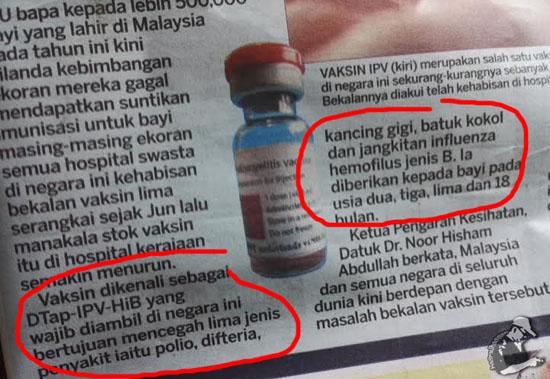 Hospital Swasta Kehabisan Vaksin Untuk Bayi