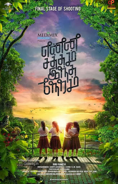 Enna Satham Indha Neram Movie Poster