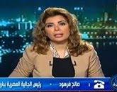 برنامج نبض القاهرة -مع سحر عبد الرحمن حلقة الأحد 25 يناير 2015