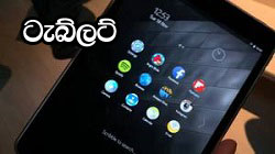 http://www.aluth.com/2014/11/nokia-n1-nokias-first-android-tablet.html