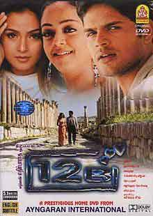 Watch 12B (2001) Tamil Movie Online