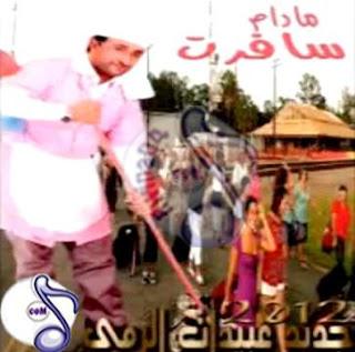 Abidat Rma-Madam Safrat