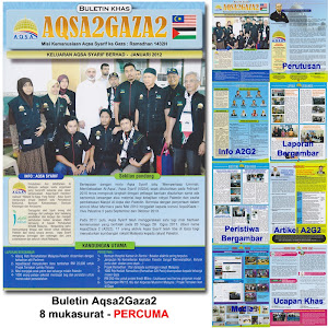 Aqsa2Gaza2 & B2G