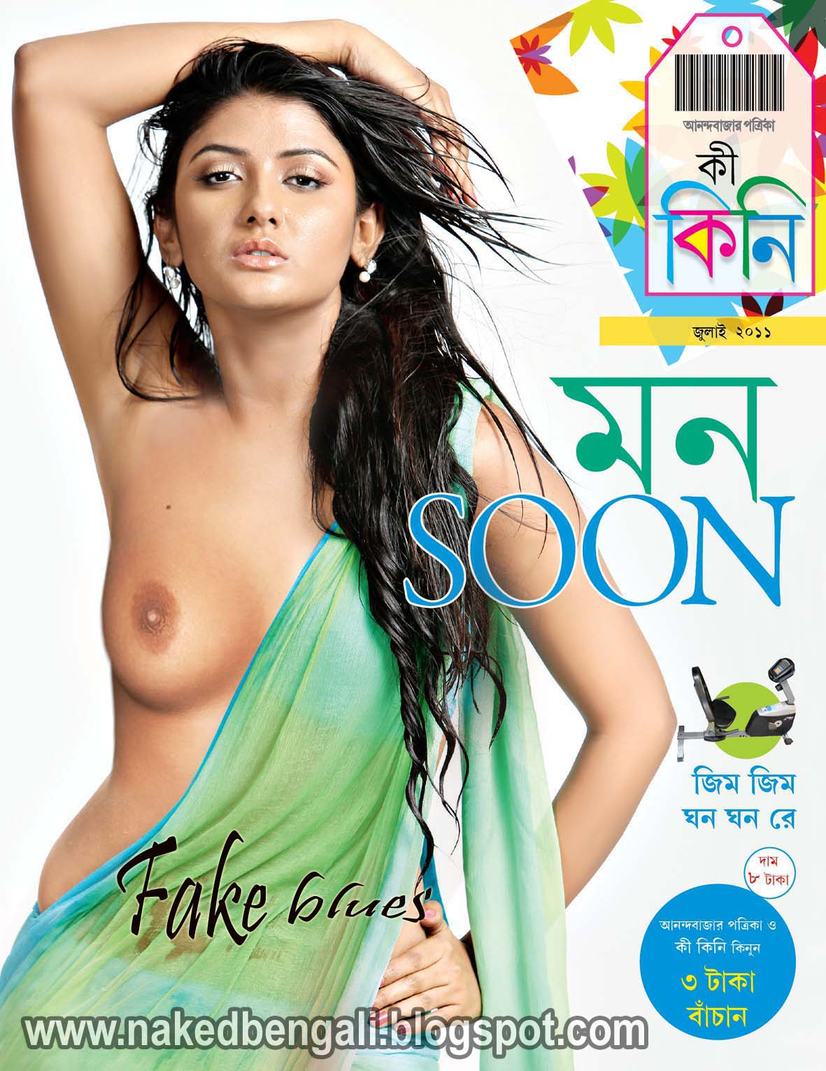 Parno Mitra Hot Actress