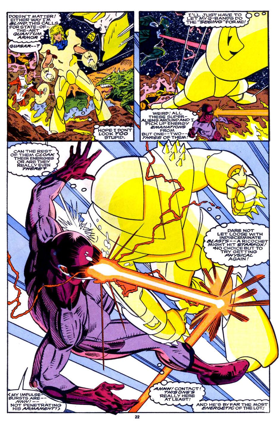 Captain America (1968) Issue #398c #333 - English 17