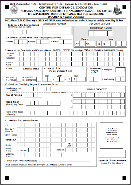anucde entrance test application form