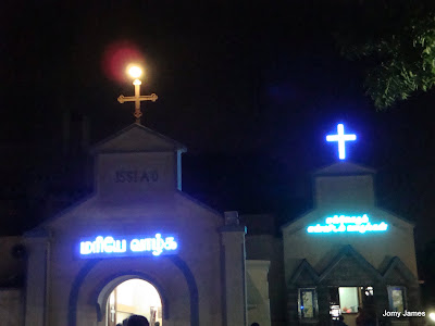 Chinnamala in Chennai(Little Mount)