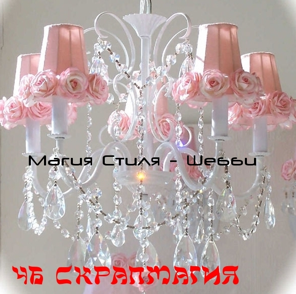 http://scrapmagia-ru.blogspot.com/2014/10/blog-post_1.html