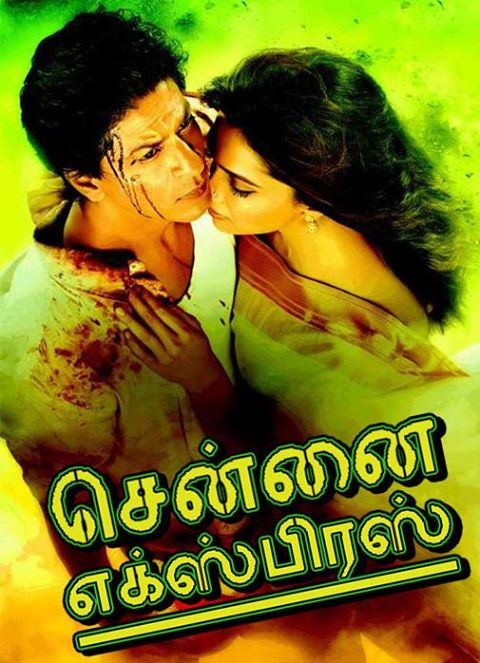 Watch Chennai Express (2013)