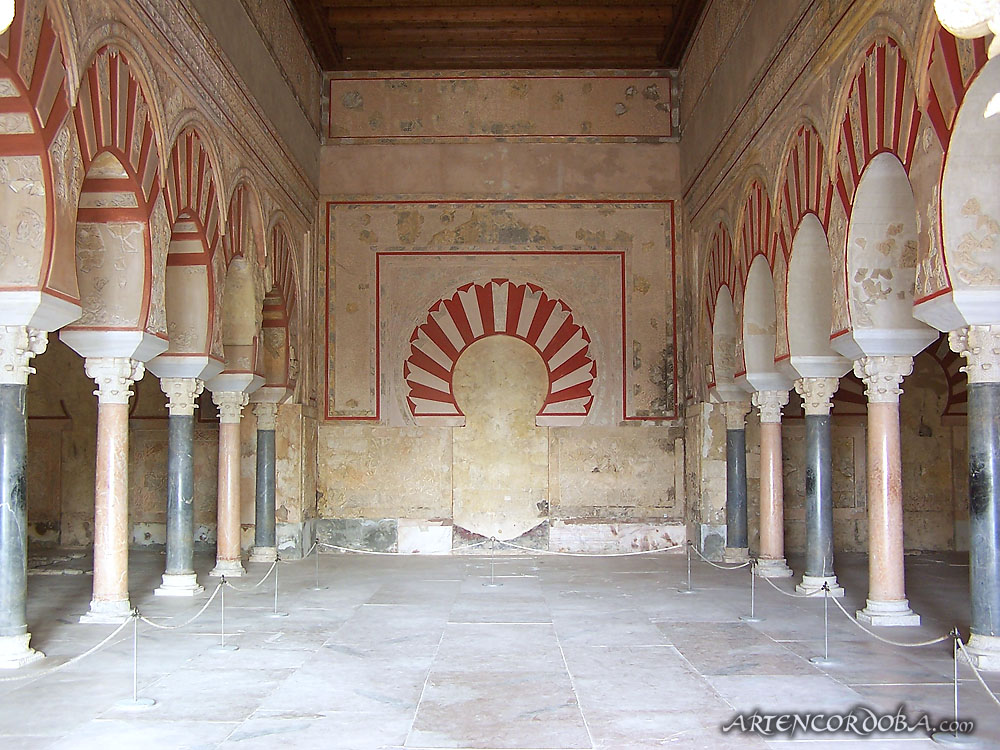 Conjunto arqueol gico de madinat al zahra en c digos qr - Medina azahara decoracion ...