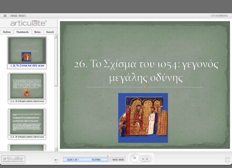 http://ebooks.edu.gr/modules/ebook/show.php/DSGYM-C117/510/3331,13440/extras/html/kef4_en26_eisagogiki_parousiasi_popup.htm