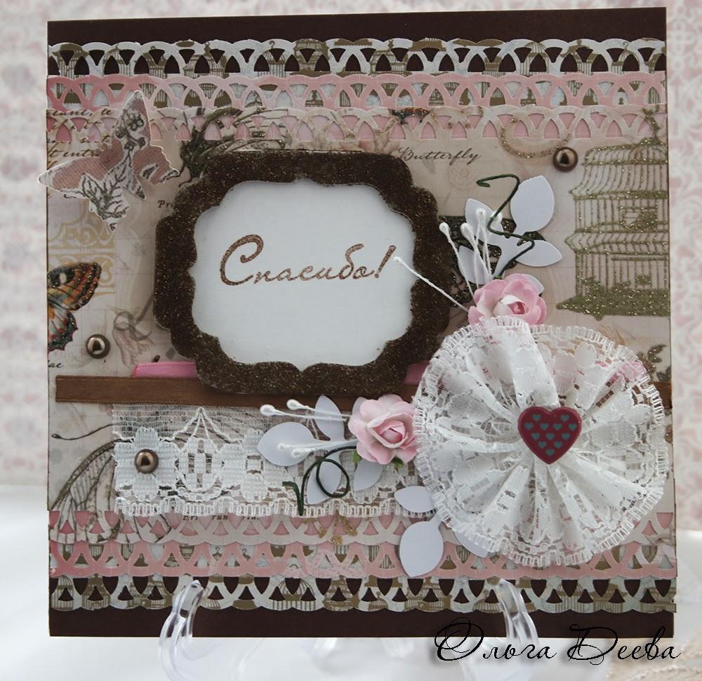 handmade, scrap, открытка, скрапбукинг, card