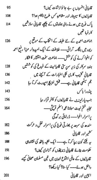 Muhasira-e-Qadyaniat pdf
