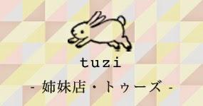 トゥーズ 日本の姉妹店