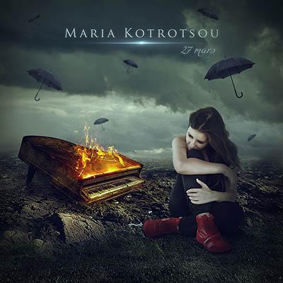 Η Μαρία Κοτρότσου στο melwdos