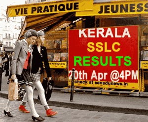 Kerala SSLC Class 10 Result Pareeksha Bhavan, Kerala SSLC Grades, Kerala SSLC Marks Percentage Calculator