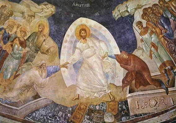 Τα Άγια Πάθη στην βυζαντινή τέχνη