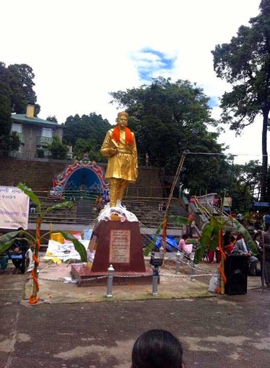Statue in chowrasta Bhanu jayanti clebration