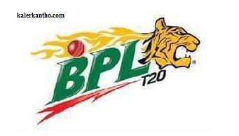 BPL Cricket