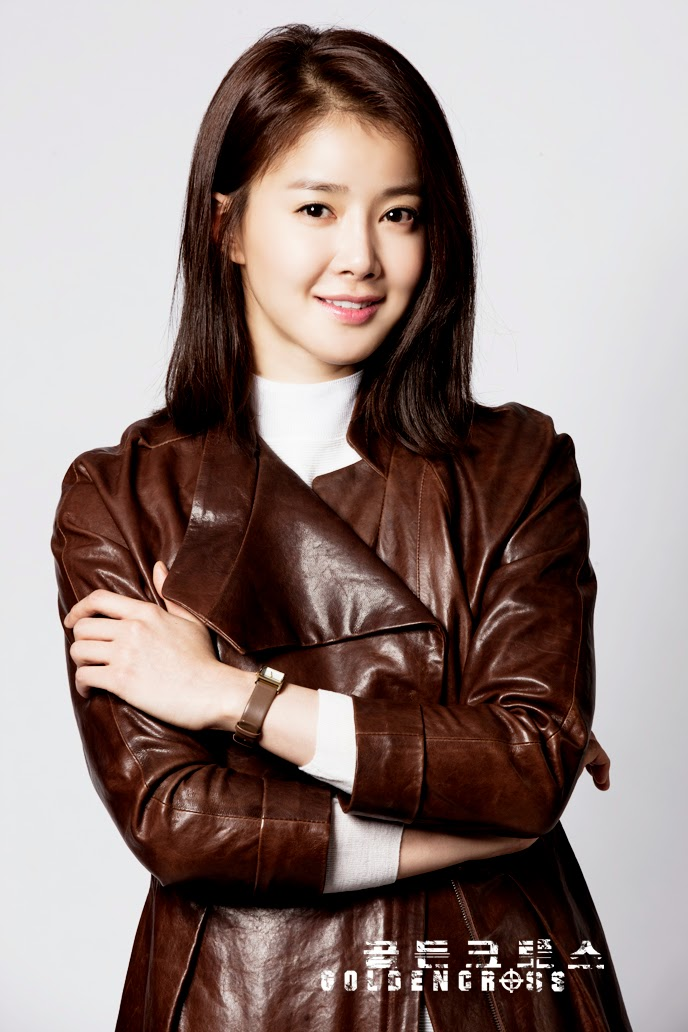 Lee Si Young as Seo Yi Re