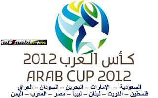 اهداف مباراه المغرب والبحرين 4-0 كأس العرب 2012