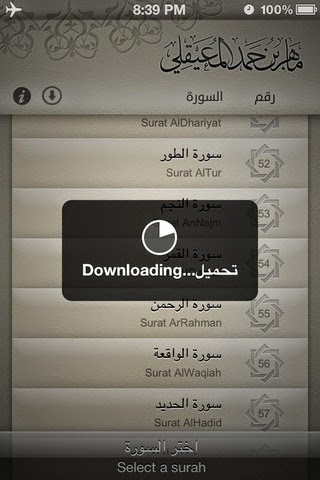 http://koonoz.blogspot.com/2014/06/almuaiqly-mahr.html