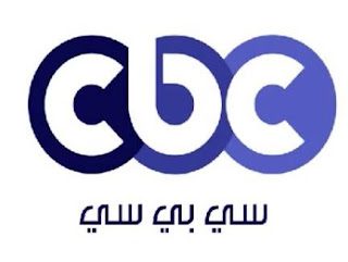     cbc  