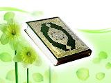 My Qur'an