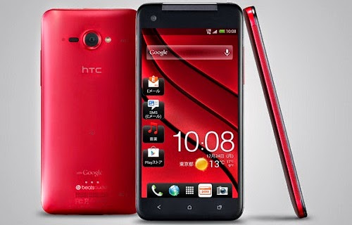 HTC Butterfly 3 Smartphone