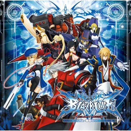 (PC) Taito Type x1 y 2 Collection (2004-2011) 5