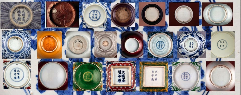 "<img src=""ming bowls.jpg"" alt=""Ming Dynasty And Transitional Period Chinese Porcelains With Feet"">"