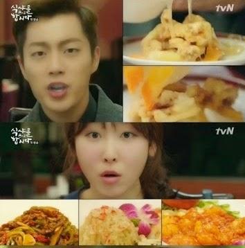 Drama Korea Lets Eat Season 2 Subtitle Indonesia