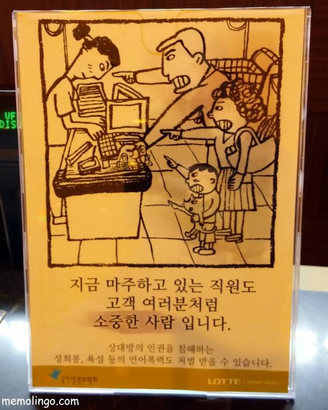 Cartel coreano pidiendo un trato educado hacia los empleados y dependientes