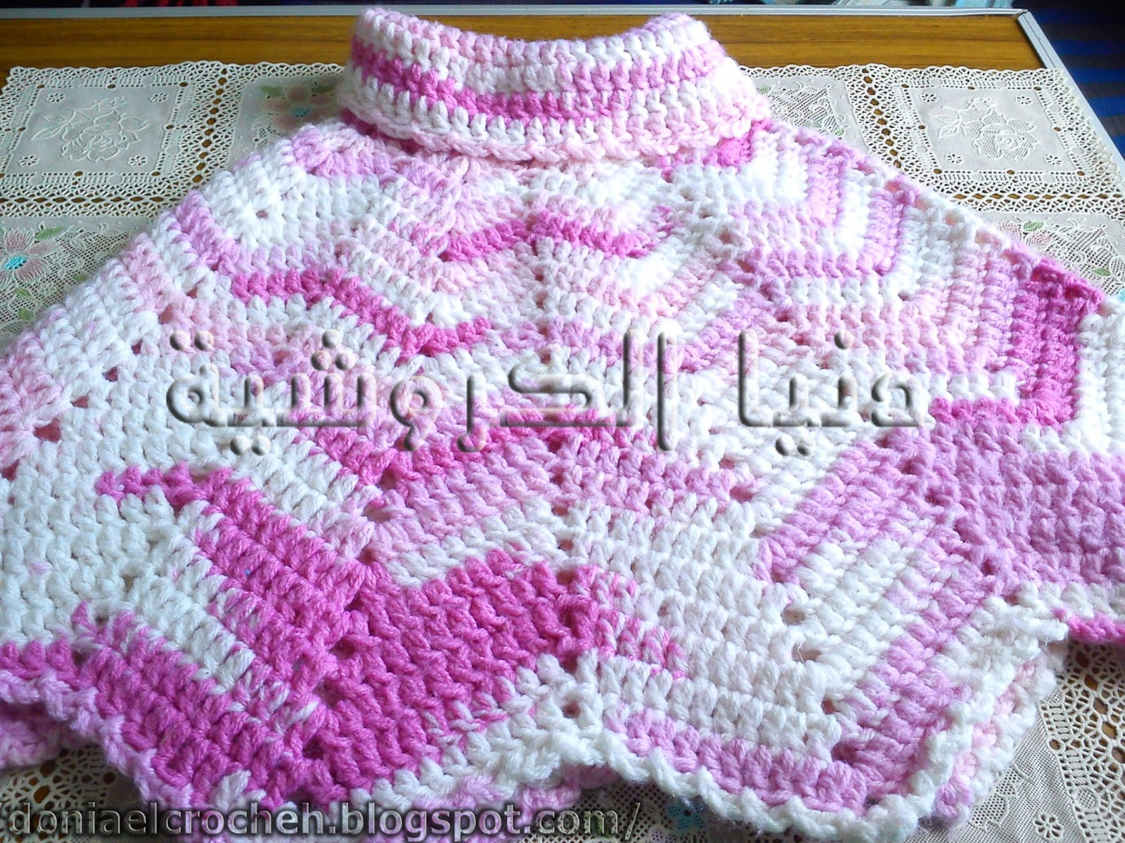 How To Crochet A Baby Dress