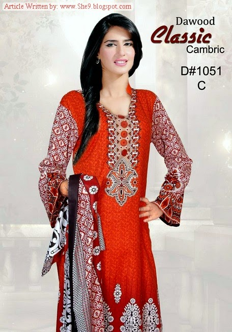 Cotton Dress Collection by Dawood Midsummer-2014