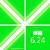 Nokia to launch the successor of Nokia X, probably called the Nokia X2 on June 24th
