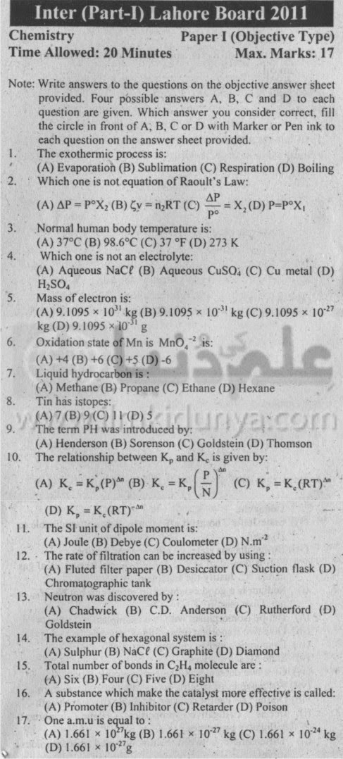 Inter Part I Chemistry Objective Paper I Lahore Board 2011