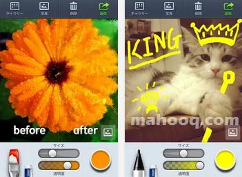 LINE Brush APK / APP Download,手機照片塗鴉、手機上畫圖 APP,Android 版下載