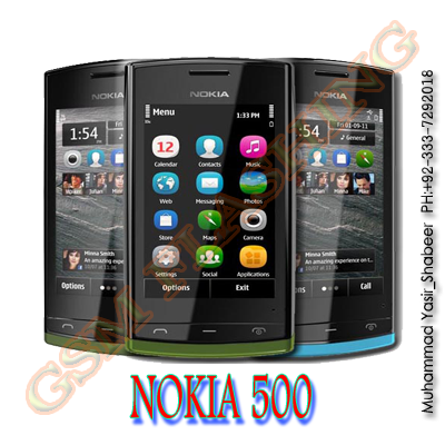 nokia 500 flash files free download